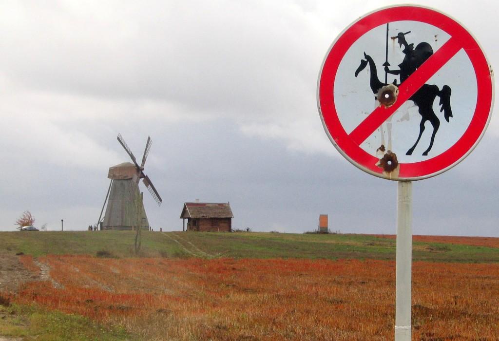 Cervantes_n0_don_quixote